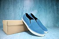 Мужские дышащие мокасины  Синие 10791 Реплика