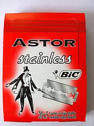 "Лезвия ASTOR ""Bic""."