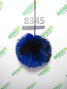 Меховой помпон Кролик, Ультрасиний с ч/п, 9 см, 8345