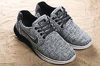 Мужские повседневные серые кроссовки Nike плотный джинс 106280 Реплика