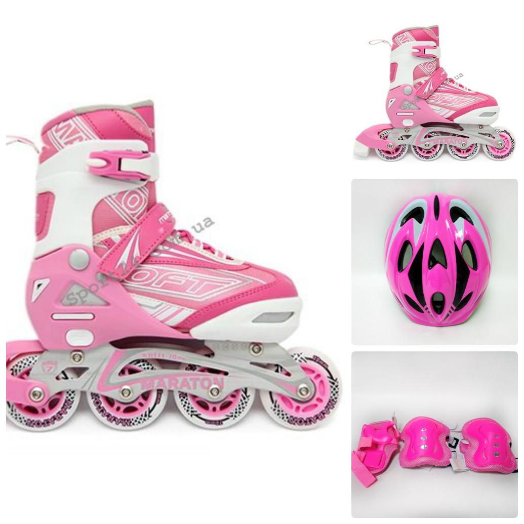 Комплект Maraton Soft (ролики, защита, регулируемый шлем), розовый (27-30), (31-34), (35-38), (39-42)