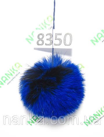 Меховой помпон Кролик, Ультрасиний с ч/п, 10 см, 8350, фото 2