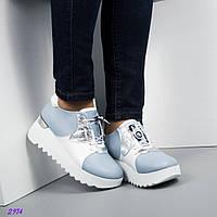 Кроссовки женские кожаные голубые