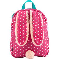 Рюкзак дошкільний Kite K18-541XXS-1