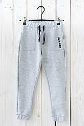 Трикотажные светло-серые спортивные штаны на мальчика подростка. Размеры: 122-146