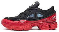 Кроссовки Adidas x Raf Simons Ozweego 3 Black Scarlet. Топ качество. Живое фото  (Реплика ААА+)