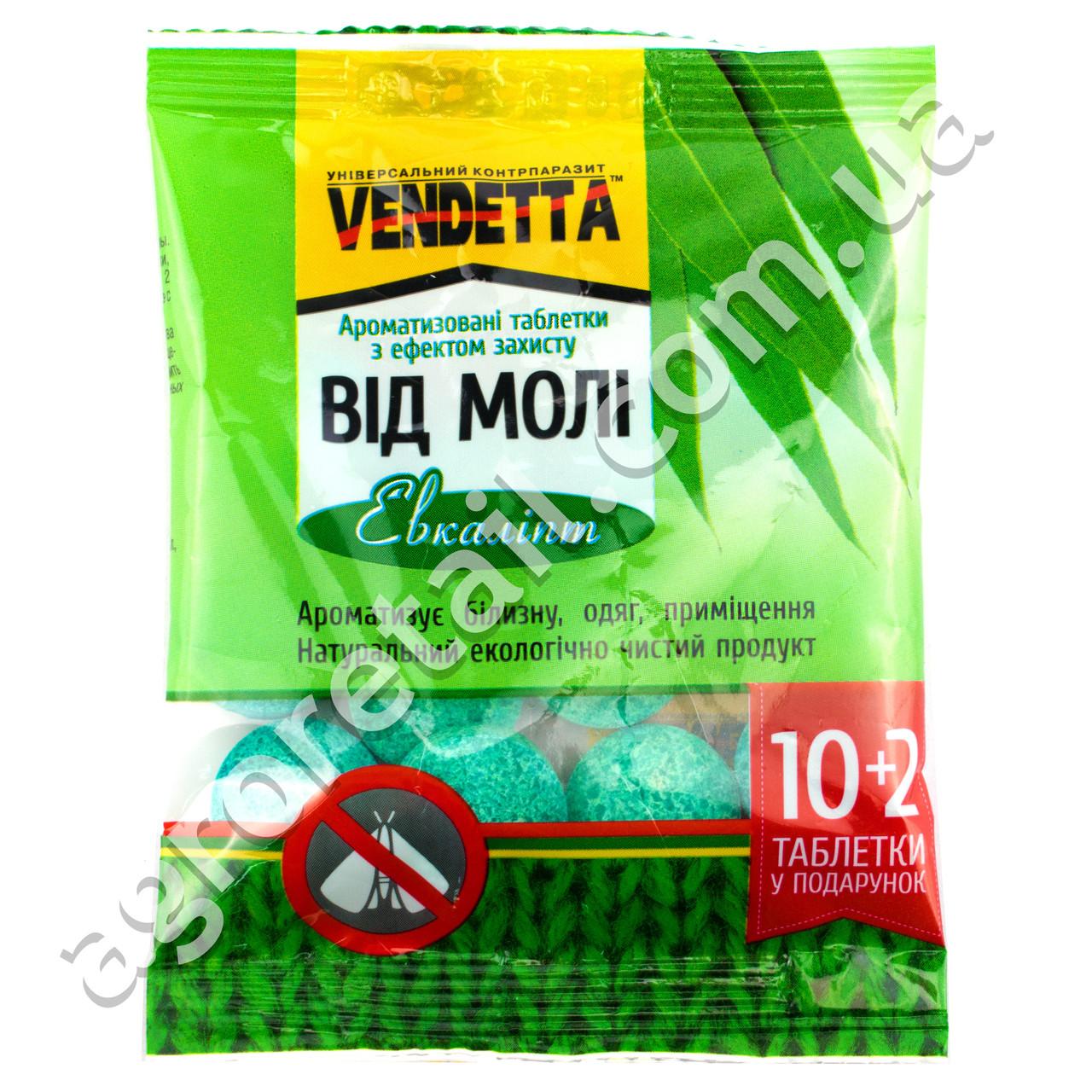 Таблетки от моли с запахом эвкалипта Vendetta 12 шт