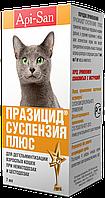 Працизид-суспензия Плюс , средство от глистов для котов 7 мл зиц
