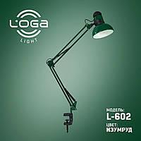 """Лампа настольная со струбциной """"Изумруд """" (ТМ LOGA ® Light)"""