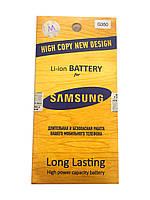 Аккумулятор Samsung G350 high copy (New Design)