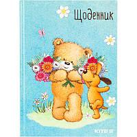 Дневник школьный Kite Popcorn the Bear PO18-262