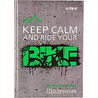 Дневник школьный Kite K18-262-8