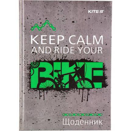 Дневник школьный Kite K18-262-8, фото 2