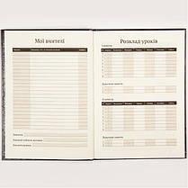 Дневник школьный Kite K18-262-8, фото 3