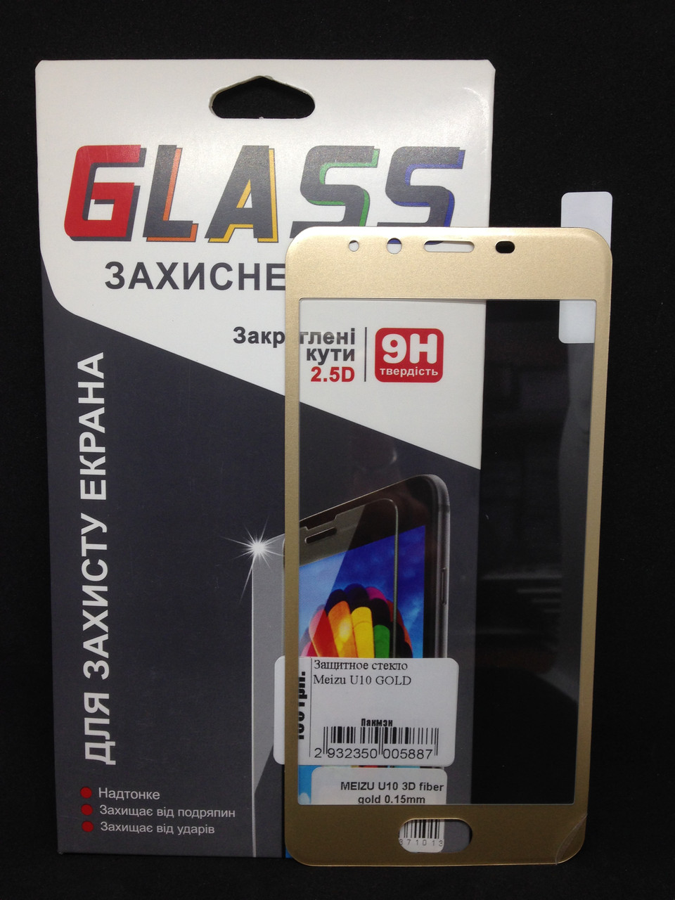 Защитное стекло Meizu U10 Gold