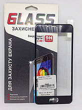 Защитное стекло Meizu U10 Black