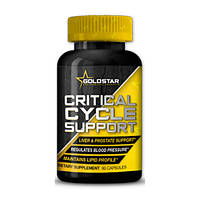 GoldStar Critical Cycle Support 90 caps