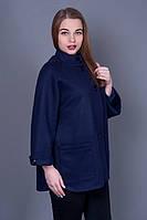 Модное темно-синее шерстяное полупальто (кардиган) , в наличии 52 54 56 58  код 915, фото 1