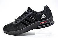 Беговые кроссовки Adidas Galaxy, Black