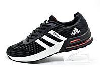 Кроссовки для бега Adidas Galaxy, Gray\White\Black