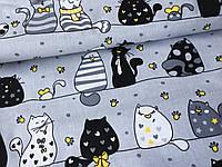 """Польская хлопковая ткань """"мартовские коты с желтым на сером"""""""