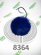 Меховой помпон Кролик, Ультрасиний, 8 см, 8364