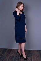 Эффектное женское платье больших размеров темно-синего цвета(размеры в наличии 52 , фото 1