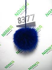 Меховой помпон Кролик, Ультрасиний, 8 см, 8377, фото 2