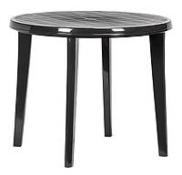 Стол садовый Lisa круглый пластик Серый диаметр 90 см (Time Eco TM)