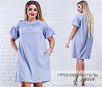 Стильное платье средней длины прямого силуэта размеры 46-48,50-52,54-56,58-60
