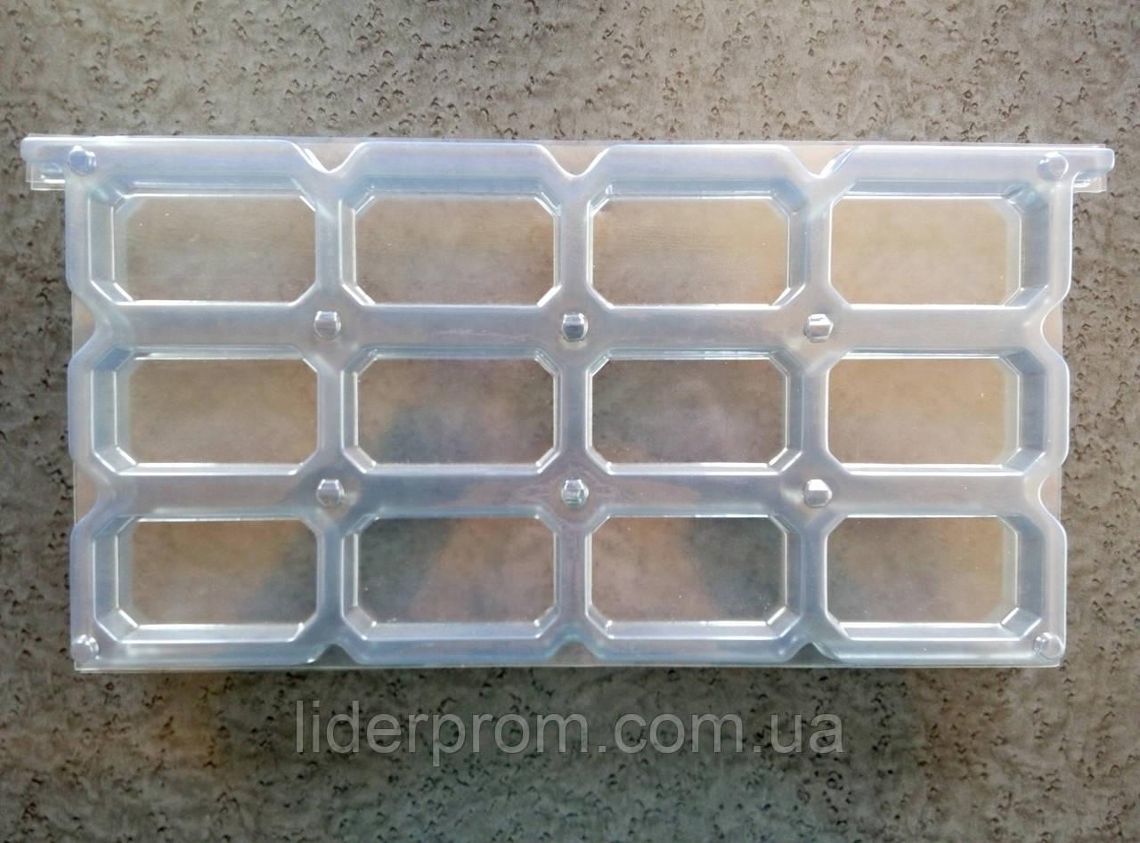 Рамка для сотового мёда Рута полимерная