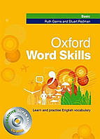 Oxford Word Skills basic (+ CD-ROM)