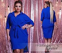 Стильное платье рубашка с рукавами до локтей и тонкими манжетами размеры 46-48,50-52,54-56,58-60