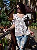 Блуза700124(бежевый)