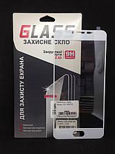 Защитное стекло Meizu U20 White