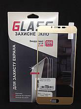 Защитное стекло Meizu U20 Gold