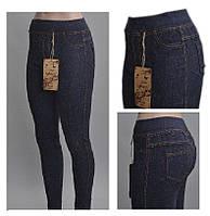 Лосины-джеггинсы женские с карманами