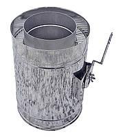 Регулятор тяги для дымохода двустенный нерж/нерж Версия Люкс D-130/200 толщ. 1 мм
