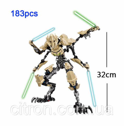 Звёздные войны Star Wars Генерал Гривус Аналог Лего Конструктор