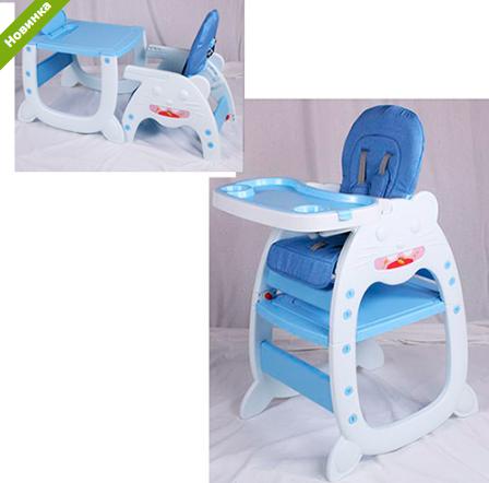 Стульчик для кормления со столиком  2в1 M 3612-12 голубой ***
