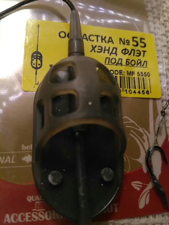 #55 Карповый монтаж Хэнд Флэт 50 грамм. 1 крючек