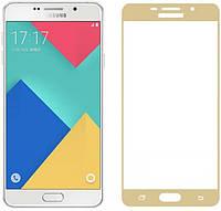 Защитное стекло для Samsung Galaxy A5 SM-A510 на весь  экран Gold
