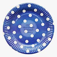 Праздничная тарелка - Синяя в горошек - Ø18 см - 10 шт., фото 1