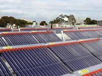 Австралия думает о большой солнечной энергии