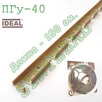 Пластиковое крепление для гибкого порога ИДЕАЛ ПГу-40, L-1,5m.