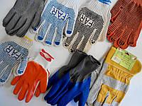Перчатки Х/Б люкс с ПВХ точкой