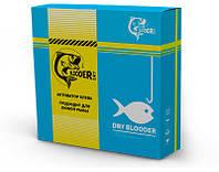 Blooder Dry - активатор клева с феромонами / сухая кровь (Блудер Драй)