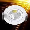 Встраиваемый светильник LED-44/8W