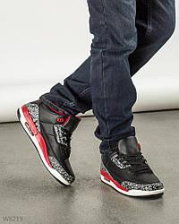 Кроссовки мужские стильные  + (2 цвета)