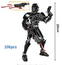 Звёздные войны Star Wars Имперский Штурмовик Смерти Конструктор Аналог Лего